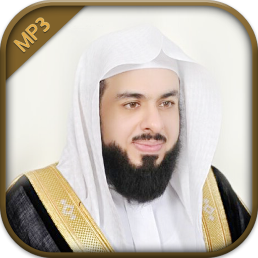 MP3 TÉLÉCHARGER JALILI KHALED AL