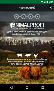AnimalProfi - náhled
