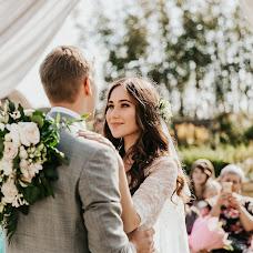 Wedding photographer Elena Ivasiva (Friedpic). Photo of 09.03.2018