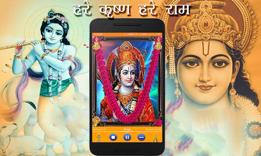 rama naptár Hare Krishna Hare Rama – Alkalmazások a Google Playen rama naptár