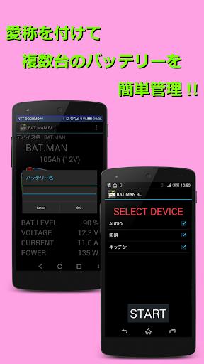 Battery Sensor monitor BAT.MAN 1.6.1 Windows u7528 4
