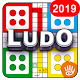Ludo All Star - Online Classic Board & Dice Game Download for PC Windows 10/8/7