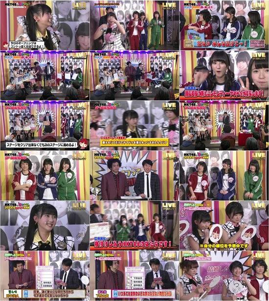 (TV-Variety)(720p) HKT48の「ほかみな」~そのほかのみなさん~ ep19 170818