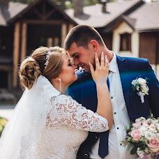 Wedding photographer Anna Arkhipova (arhipova). Photo of 12.09.2018