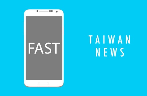 Taiwan News : Breaking News & Latest News - náhled