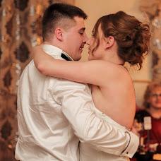Wedding photographer Yuliya Ogareva (rusinlove). Photo of 25.10.2015