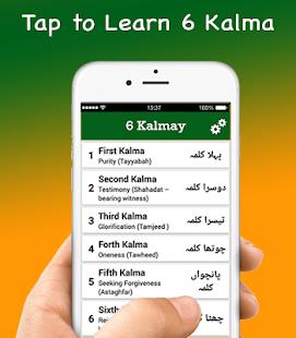 6 Kalma Of Islam Audiotranslation Apps Bei Google Play