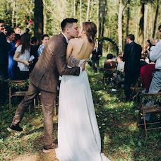 Wedding photographer Anya Bezyaeva (bezyaewa). Photo of 05.09.2016
