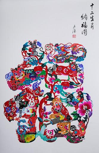 The Chinese Zodiac In Art Google Arts Amp Culture