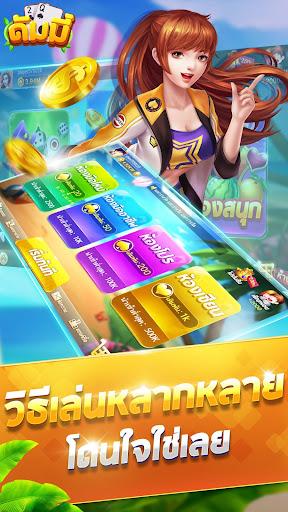 ดัมมี่ ฮีโร่ออนไลน์-dummy screenshot 2