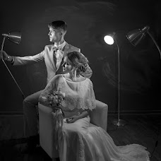 Wedding photographer Olga Chaplinskaya (chaplinskaya). Photo of 28.09.2015