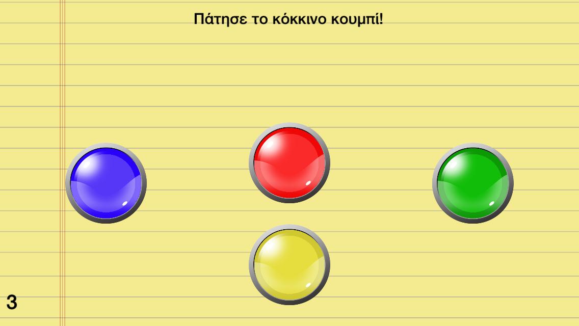 Το Χαζό Τεστ Survivor Mode - στιγμιότυπο οθόνης