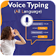 Voice Typing in All Language: Speech to Text Download on Windows