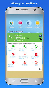 CleanMessaging:SMS&CallBlocker- screenshot thumbnail