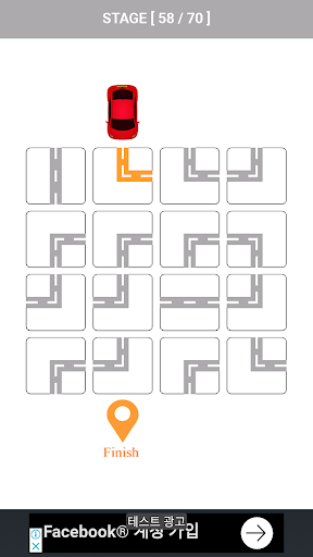 Simple game - Get Directions puzzle - screenshot