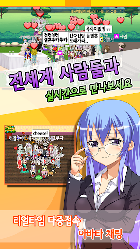 Coy Chat, SogonSogon apkdebit screenshots 2