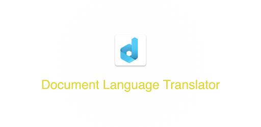 Document Language Translator - Apps on Google Play