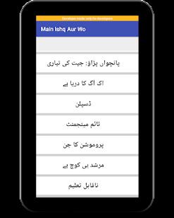 Main Ishq Aur Woh for PC-Windows 7,8,10 and Mac apk screenshot 19
