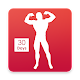 Home Workout - Fitness Pro
