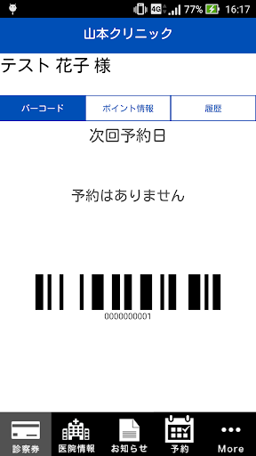 u5c71u672cu30afu30eau30cbu30c3u30af 1.0.4 Windows u7528 2
