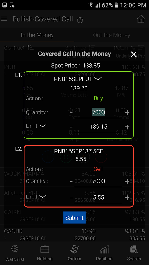 Sine by TradeSmart Online- screenshot