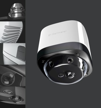 With the Panomera W series, Dallmeier reaches a new level in design and material quality as well.