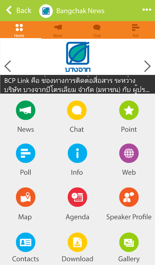 BCP Link- screenshot