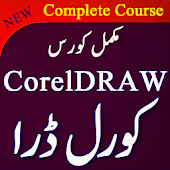 Learn CorelDraw in Urdu :Full CorelDraw Course