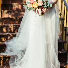Wedding photographer Vera Berezka (Berezka). Photo of 05.07.2016