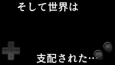 謎のク✳︎ゲー短編集どすえのおすすめ画像3