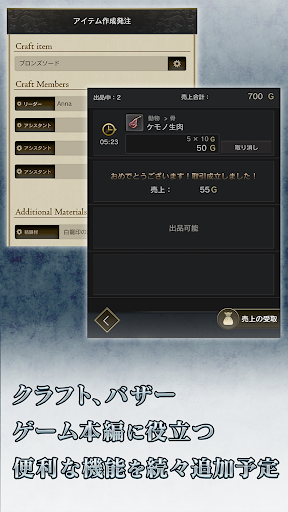 Dragon's Dogma Online u5192u967au624bu5e33 1.04.00 Windows u7528 4