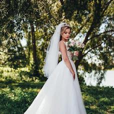 Wedding photographer Elena Giska (ElenaGiska). Photo of 10.12.2018