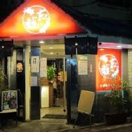 玄馥日式料理簡餐