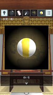 Escape Game – Temple of Evil 9