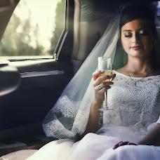 Wedding photographer Dmitriy Bachtub (Phantom1311). Photo of 25.03.2017