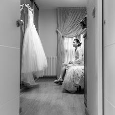Wedding photographer Elda Maganto (eldamaganto). Photo of 12.04.2016