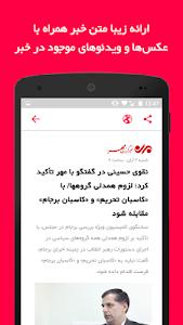 Dakke screenshot 1