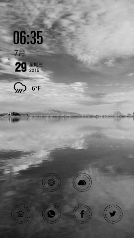 android Dark Black Pure Lake Theme Screenshot 2