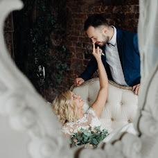 Wedding photographer Yulya Marugina (Maruginacom). Photo of 18.09.2017