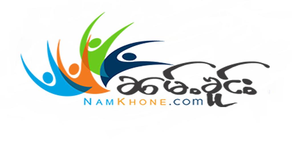 Namkhone Web Pro (ifont) 1 0 Apk Download - com monotype