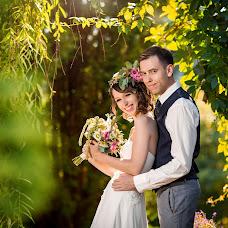 Wedding photographer Sergey Kharitonov (kharitonov). Photo of 18.05.2016