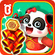 Chinese New Year - For Kids for PC Windows 10/8/7
