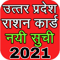 up ration card list new 2021   UP Ration Card icon