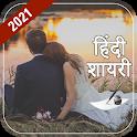 Hindi Shayari on Photo: Hindi Text Status Maker icon