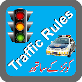 Traffic Rules in Urdu Pakistan
