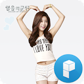 Girlsday Sojin launcher theme