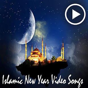 Islamic New Year Video Songs - Izinhlelo zokusebenza ku-Google Play