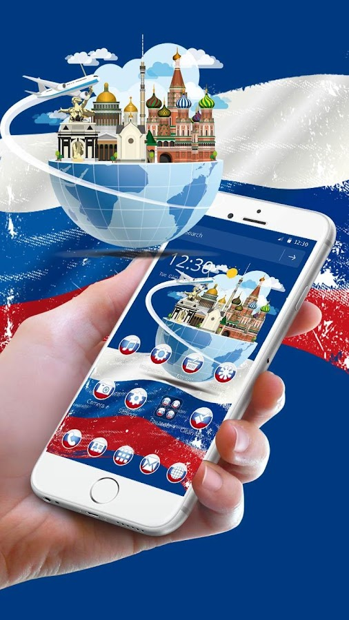 Russian Federation Flag Day Theme- screenshot