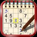 Sudoku Puzzle Free icon