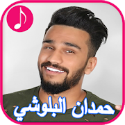 Music of Hamdan Al Balushi and Sultan Saif